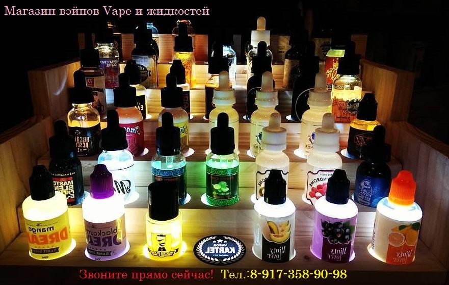 Электронные сигареты Уфа, где купить?